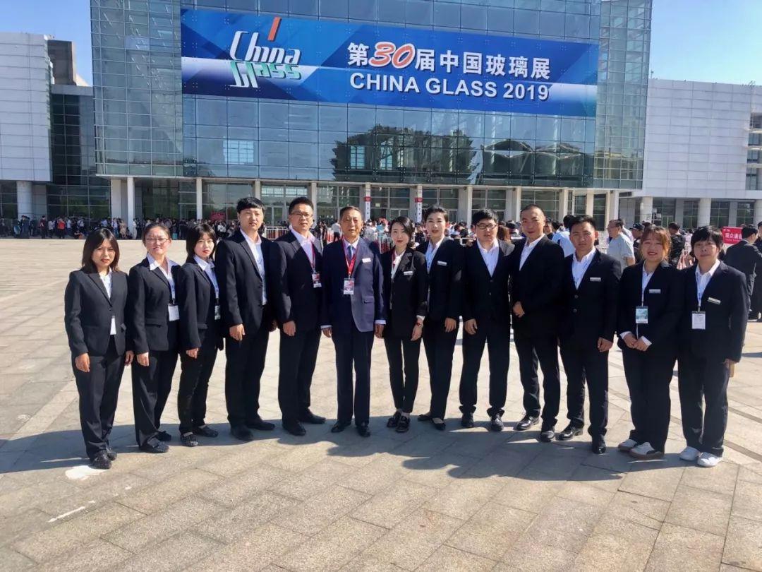 万博在线客户端下载北方亮相第三十届中国国际玻璃工业技术展览会