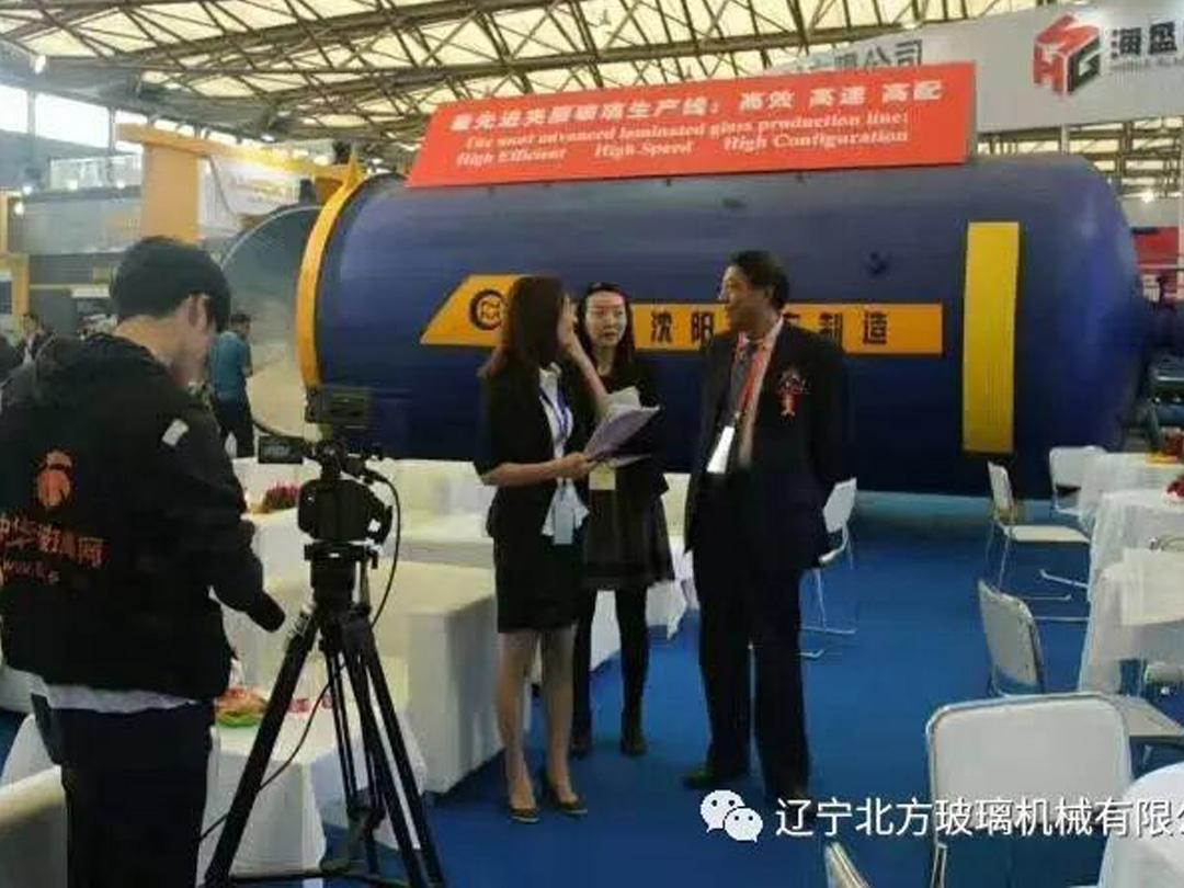 2017上海展会获中国玻璃网采访
