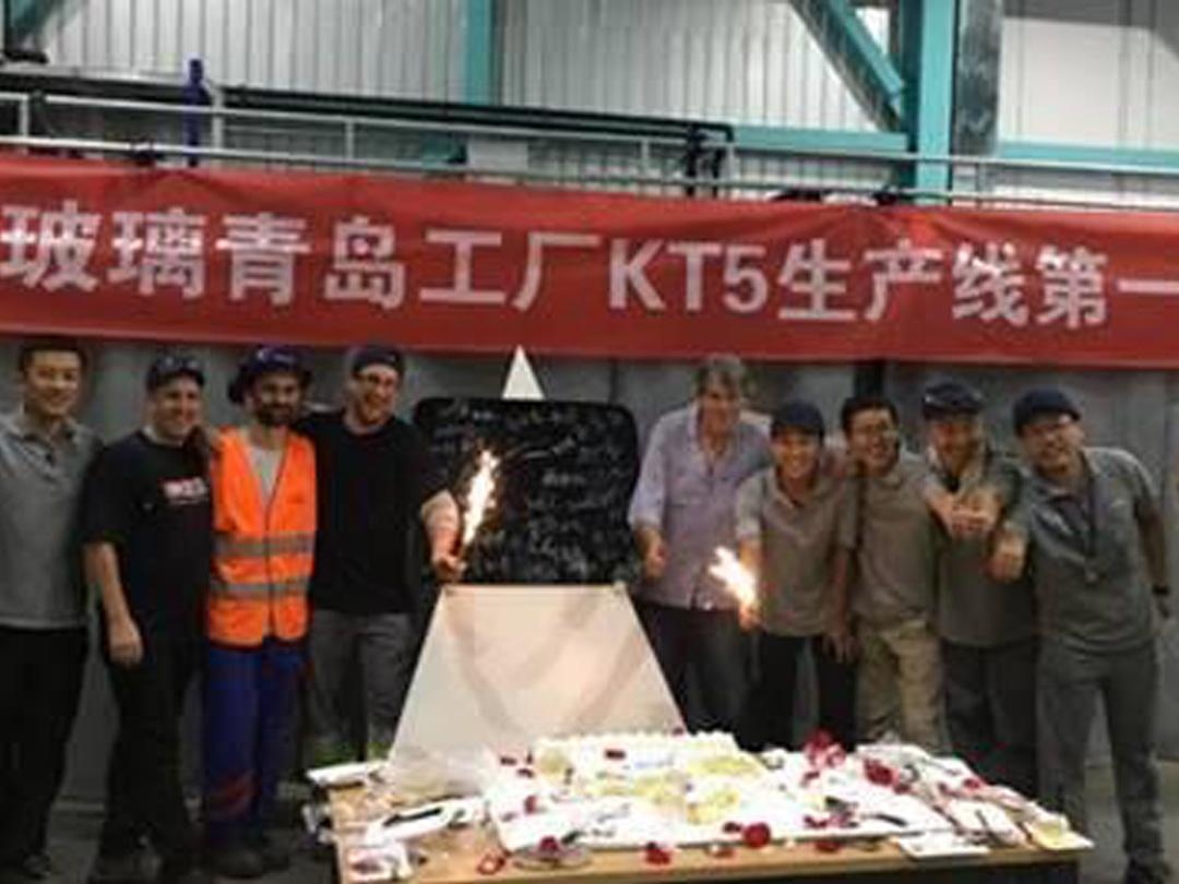 青岛圣戈班庆祝干燥炉投产使用