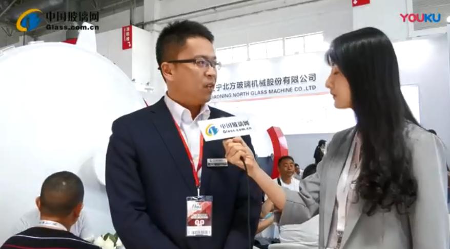 2019万博bet官客户端北方万博max官方网站股份受邀中国玻璃网采访访问