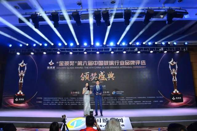 """第六届金玻奖之""""万博max官方网站设备""""创新力品牌:这些企业撑起行业的一片蓝天"""