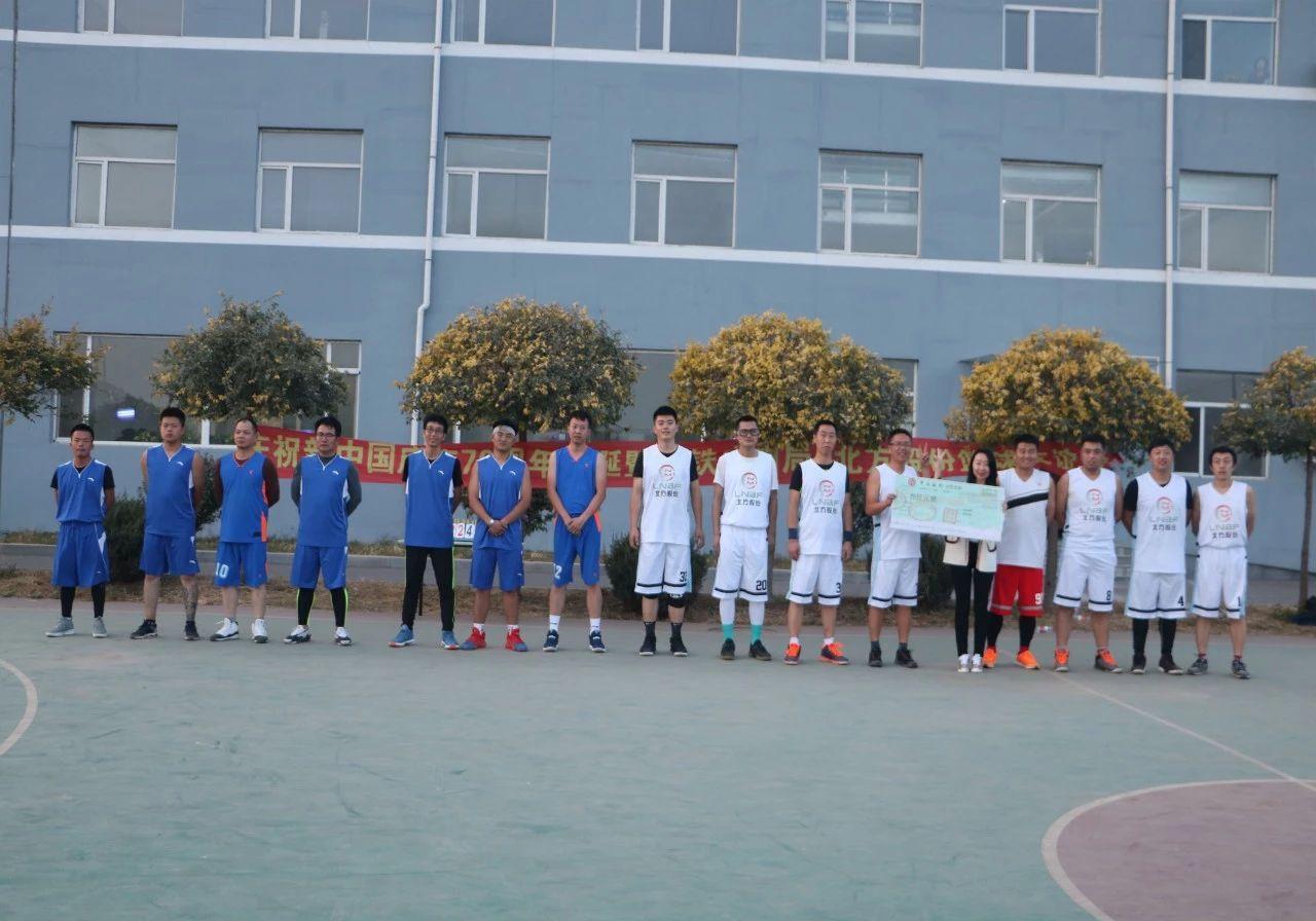 以球会友 —万博bet官客户端北方股份与中铁广州局三公司举行篮球友谊赛